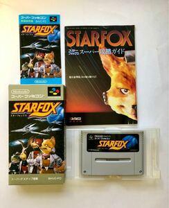 SFC スーパーファミコンソフト STARFOX