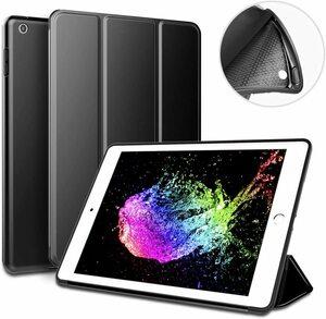 iPad 10.2 第7世代 2019 ケース (黒色) 軽量 柔らかい シリコン ブラック アイパッド 保護カバー オシャレ 人気 送料無料 匿名配送 未使用
