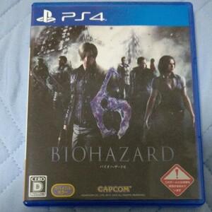 BIOHAZARD6 PS4