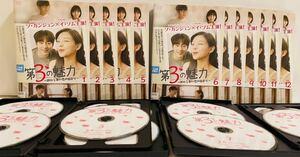 第3の魅力 終わらない恋の始まり 全12巻 レンタル版DVD 日本編集版 韓国ドラマ 全巻セット