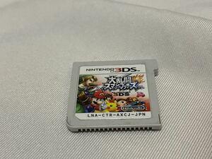 3DSソフト 大乱闘スマッシュブラザーズ for 3DS 動作確認済み 任天堂 状態良好 送料84円
