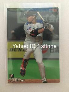 カルビープロ野球チップス2019 No.090 北海道日本ハムファイターズ 王柏融