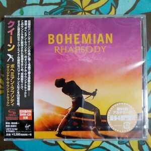 ボヘミアン・ラプソディ (オリジナル・サウンドトラック)/QUEEN