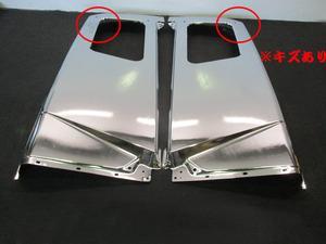 未使用★ 三菱 ふそう スーパーグレート メッキ 寝台パネル L/R 標準ルーフ用 07スーパーグレート 17スーパーグレート 左右 アウトレット品