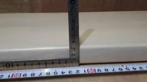 ●○集成材 棚板 天板 ホワイト 木材 769ミリ*399ミリ 厚30ミリ 在庫品 格安 重厚 しっかりとした商品 ○●