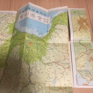昭和48年7月版 富山県 新日本分県地図 地方別観光・道路図付 / 日地出版 (0623)