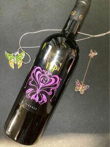 グッチオ・グッチ プロデュース TOBEG Rosso/赤ワイン トゥービージー ロッソ750ml