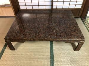 日本伝統工芸 津軽塗 唐塗 座卓 テーブル 大きさ:121㎝×91㎝×高さ33㎝ 重要無形文化財