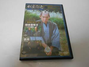 剣客商売DVDコレクション第5シリーズ21