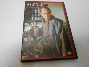 剣客商売DVDコレクション第2シリーズ10