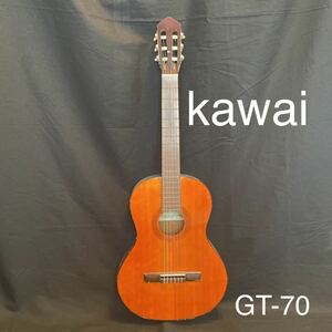 【H】kawai クラシックギター 中古 USED