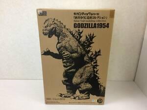 ◆ギガンティックシリース「酒井ゆうじ造形コレクション」GODZILLA1954 未開封品 sytoku033249
