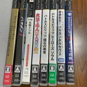 PSP  ゲームソフトまとめ売り