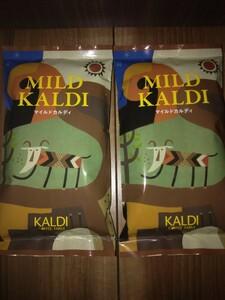 マイルドカルディ  カルディコーヒー  KALDI