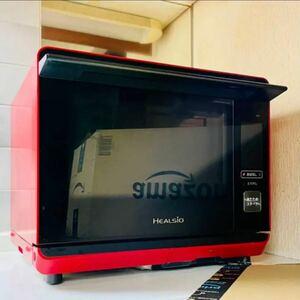 SHARP シャープ HEALSIO ヘルシオ オーブンレンジ ハイグレード スチームオーブンレンジ ウォーターオーブン