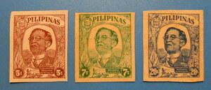 南方占領地切手 フィリピン 独立1周年記念 ラウレル大統領 3種完 目打ち無し 発行時より裏糊無 ヒンジ跡 未使用