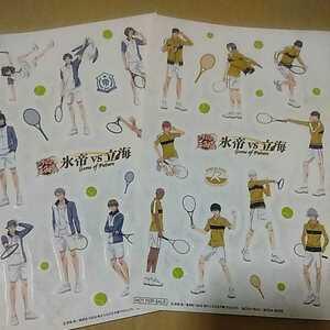 テニスの王子様◆氷帝vs立海 Game of Future Blu-ray&DVDBOX特典◆ステッカー2枚セット