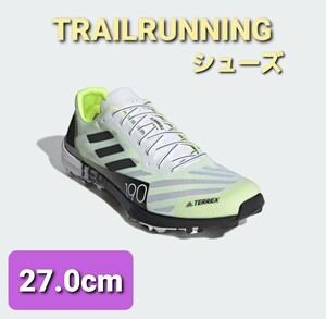 テレックス スピード プロ トレイル ランニング / TERREX SPEED PRO TRAIL RUNNING