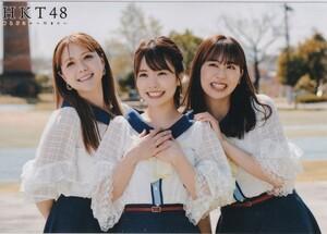 HKT48 渕上舞 坂口理子 村重杏奈 君とどこかへ行きたい MVオフショット 生写真