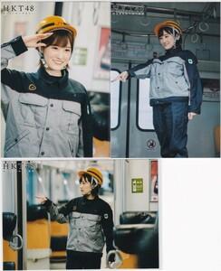 HKT 48 Hakamoto Aoi Hana and MV Offshot Raw Photo Solo Cut 3
