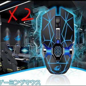 ゲーミングマウスワイヤレス ゲーム マウス 3速DPI調整LED7カラーライト コンピューター チャージ 7ボタン 高精度