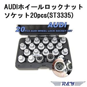 диск  Lock  гайка  розетка 20pcs AUDI (ST3335)