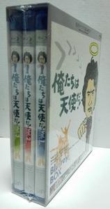 新品未開封★日本国内正規商品 Blu-Ray-BOX 俺たちは天使だ!全20話完結 ブルーレイ3枚組 BD BOX BD-BOX 沖雅也