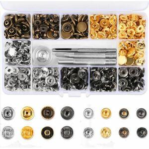 レザークラフト 工具 4種類 & ホック 4色 詰め合わせ ケース付 カシメセット 12mm ホック打ち工具 パーツ