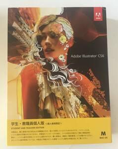 Adobe Illustrator CS6 学生・教職員版 Macintosh版 【ab429】