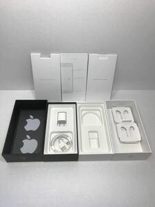 iPhone 7 Plusケース&硝子ガード&電源ケーブル