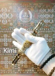 密教法具 寺院仏具 唐型 独鈷杵 仏具 銅製 磨き仕上げ 長さ22cm