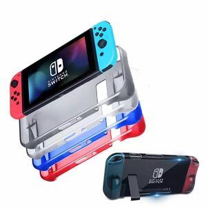 送料無料 ニンテンドースイッチ用 ソフトシリコン保護カバー クリアーピンク 新品未使用 Nintendo Switch 衝撃防止