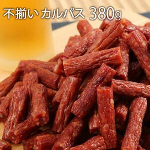 世界の珍味 おつまみ SCわけありカルパス 380g×10袋(a-1680972)