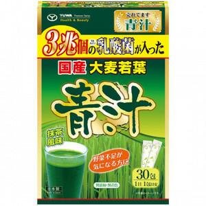 ユーワ 3兆個の乳酸菌が入った国産大麦若葉青汁 3g×30包(a-1685117)