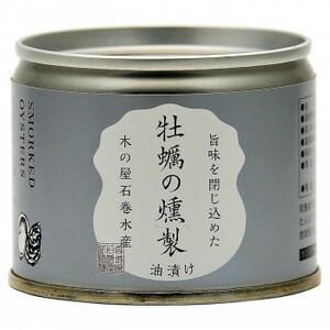 木の屋石巻水産 牡蠣の燻製油漬け 115g ×24缶セット(a-1669566)