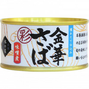 木の屋石巻水産 金華さば -彩- 味噌煮 170g ×24缶セット(a-1669553)