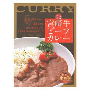 ばあちゃん本舗 宮崎牛ビーフカレー 200g×15個(a-1681206)