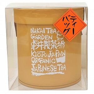 中井製茶場 有機栽培茶 ほうじ茶 ティーバッグ 2g×12P 2個セット J1202-5(a-1682190)