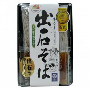 田中屋食品 半なまそば 粉ふりそば 4食 2セット ST-050(a-1687973)