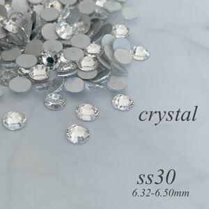 ss30 ガラスストーン ラインストーン 約288粒