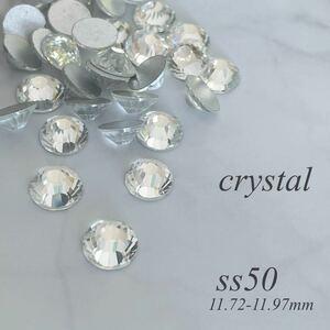 ss50 ガラスストーン ラインストーン 約144粒 2,040円
