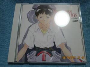 DVD 新世紀エヴァンゲリオン Volume1