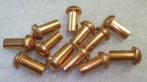 銅 8×16 丸 リベット カシメ鋲 12本