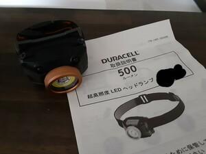 LEDヘッドライト  ヘッドライト  釣り 山登り DURACELL 防災 非常時 シマノ ダイワ 乾電池式