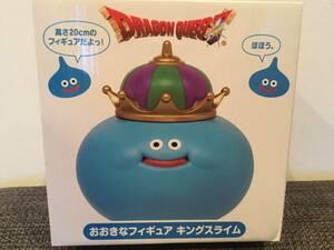 ドラゴンクエスト おおきなフィギュア キングスライム ドラクエ キンスラ プライズ 新品 未開封 同梱可