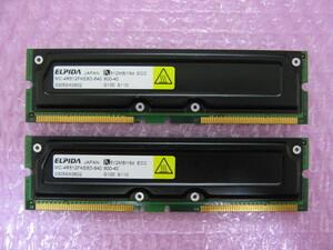 ELPIDA (MC-4R512FKE8D-840) PC800-40 512MB ECC attaching *2 sheets set ( total 1GB)* (1)