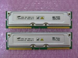 SAMSUNG (MR18R1628AF0-CK8) PC800-45 256MB ECC attaching *2 sheets set ( total 512MB)* (2)