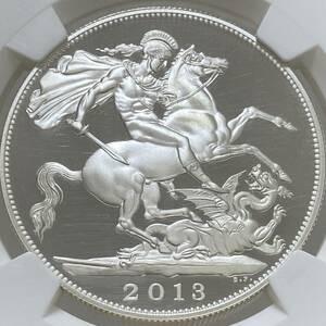 【最高鑑定】 PF70UC ウルトラカメオ ファースト 2500 ストライク 2013年 イギリス 5ポンド 銀貨 NGC セント・ジョージ 竜退治 エリザベス