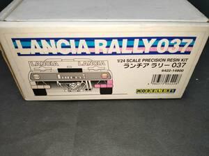 モデラーズ 1/24 ランチア ラリー 037 ガレージキット ■ ツールドコルス 優勝車 / モンテカルロ ラリー