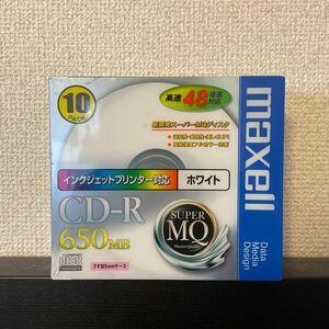 CD-R 650MB インクジェットプリンター対応